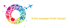 """טיולי משפחות לחו""""ל - פאמיליטור"""