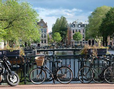 אמסטרדם מלונות מומלצים למשפחות