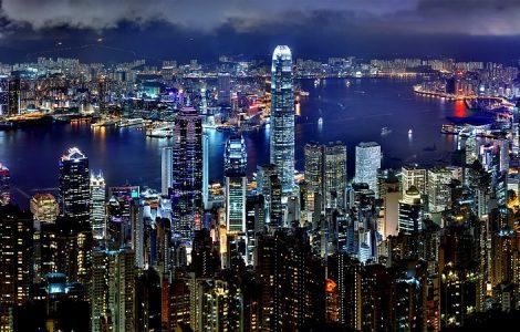 בתי מלון בהונג קונג עם משפחות