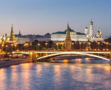 מוסקבה בתי מלון הכי טובים