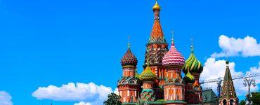 מוסקבה עם ילדים