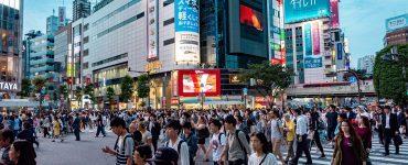 טוקיו אטרקציות