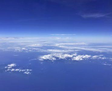 טיסות לרייקה קרואטיה