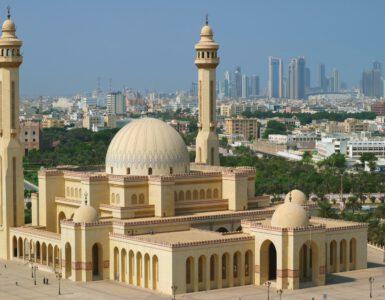Bahrain hotel