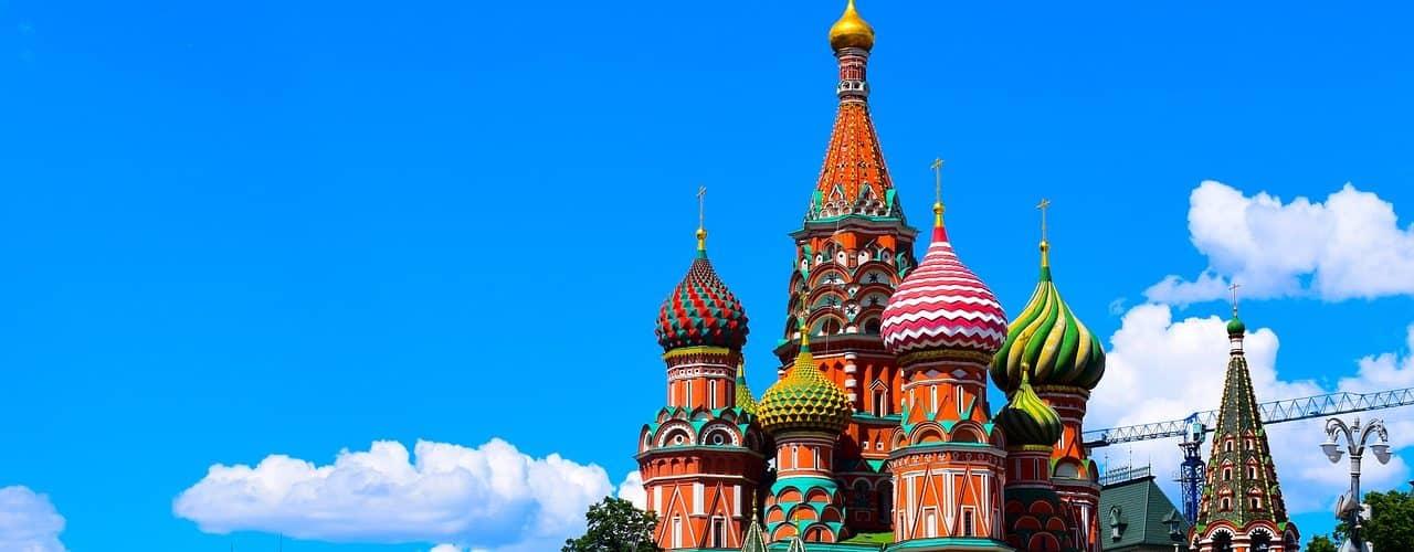 חופשה ברוסיה